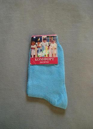 Детские носки комфорт