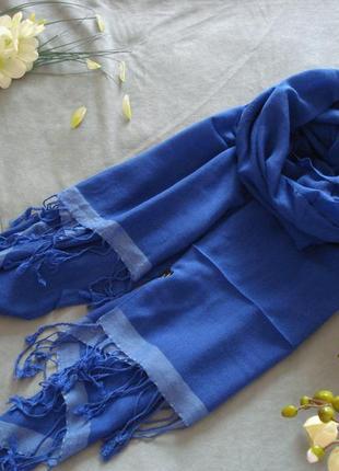Синий шарф-палантин