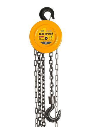Таль ручная 1 т, длина цепи 3 м, круглый блок MASTERTOOL 86-9110