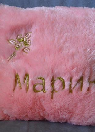 "Мягкая подарочная подушка ""марина"""