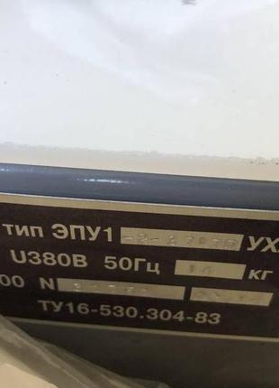 Привод постоянного тока ЭПУ 1-2-3717П (50А)