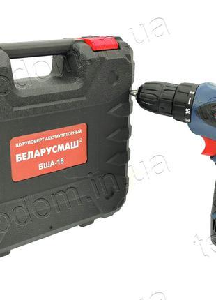 Шуруповерт аккумуляторный Беларусмаш БША-18 (2 аккумулятора, к...