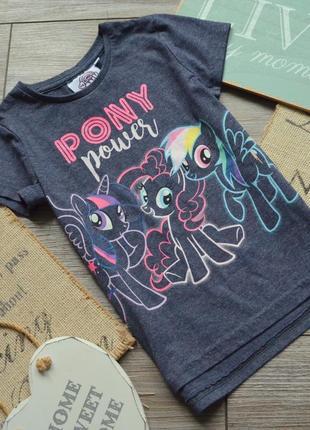 Футболка с пони my little pony 3-4г