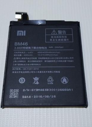 Оригинальная батарея аккумулятор для Xiaomi Redmi Note 3, Note...