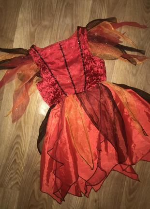 Платье огонь осень волшебница колдунья принцесса хэллоуин 3-4г