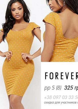 Женственное платье, горчично-желтое, трикотажное - оригинал fo...
