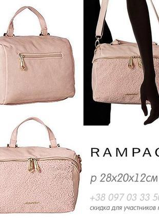 Rampage - пудровая сумка, средний размер, необычный дизайн, ор...