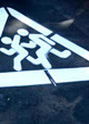 Светоотражающая краска для бетона и асфальта Нокстон