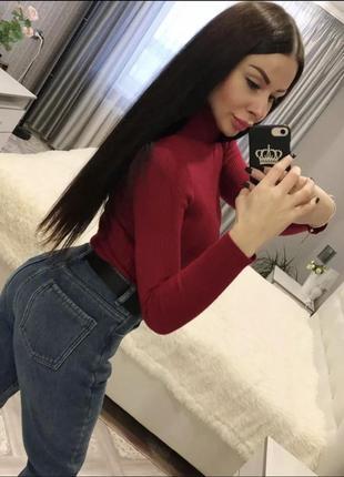 Утеплённые джинсы с высокой талией