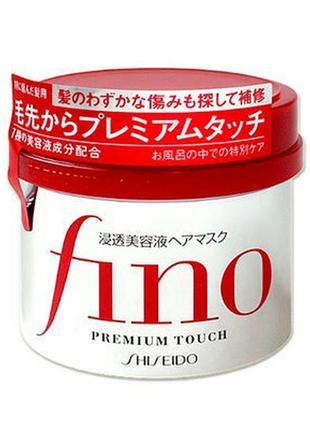Маска для поврежденных волос с маточным молочком shiseido fino...
