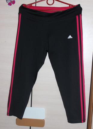 Спортивные штаны , лосины ,  укороченые  adidas