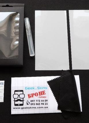 Комплект БРОНЕ плівок Samsung Galaxy S7 S7 EDGE защитная пленк...