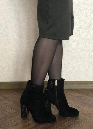 Ботинки женские демисезонные замшевые чёрные