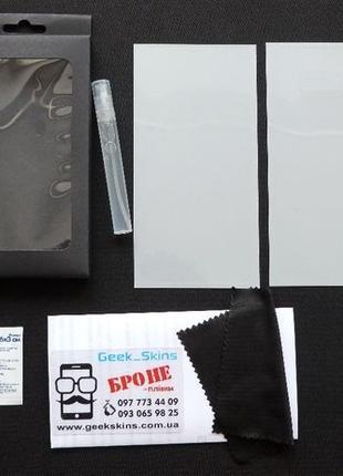 Комплект БРОНЕ плівок Samsung Galaxy S8 S8 PLUS защитная пленк...