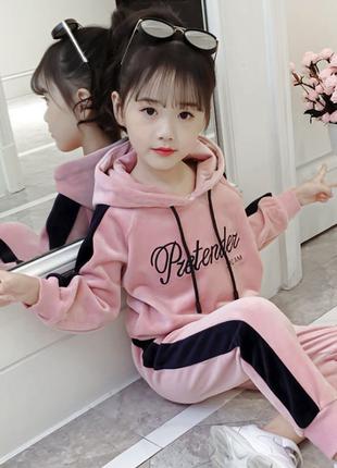 Велюровый костюм для девочки цвета пыльной розы