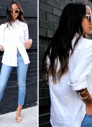 Светло синие джинсы скинни