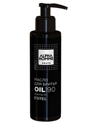 Масло для бритья Estel Professional Alpha Homme Pro 190 мл