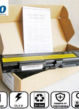 Батарея аккумулятор Lenovo ThinkPad Edge 14 15 E SL W 410 420 ...