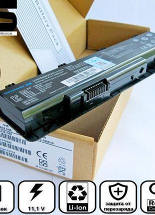 Батарея аккумулятор Asus A32-N55 4 N45 Т55 7 E S F J N V L N55...
