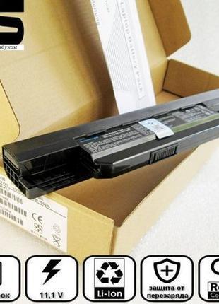 Батарея аккумулятор Asus X54 K43 K53 P X53 X54C H B Y A32-K53 ...