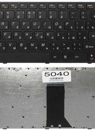 Клавиатура для ноутбука Lenovo IdeaPad B5400 M5400 черная