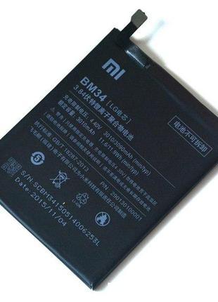 Аккумулятор к телефону Xiaomi BM34 3010mAh