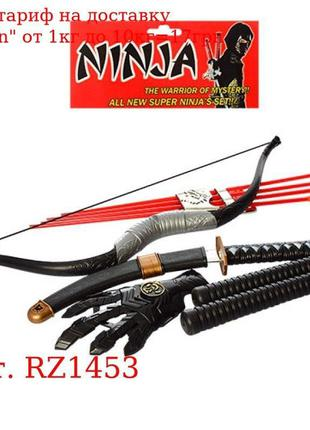 Набор ниндзя RZ1453 лук, стрелы , колчан, нунчаки, рука, в шар...