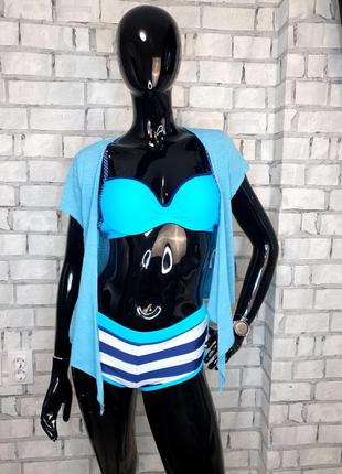 Пляжная накидка/кардиган ,голубого цвета