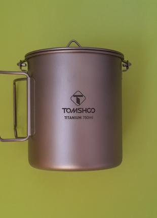Универсальная титановая кружка котелок 750мл с крышкой, Tomshoo