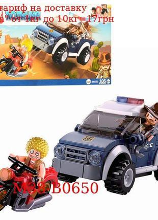 Конструктор SLUBAN M38-B0650 полиция, машина, мотоцикл, фигурк...