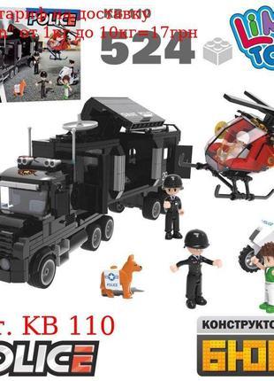 Конструктор KB 110 полиция, машина, вертолет, мотоцикл, фигурк...