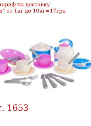 """Игрушка посуду """"Маринка 11 ТехноК"""", арт, +1653"""