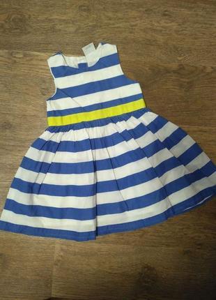 Платье 2-2.5г