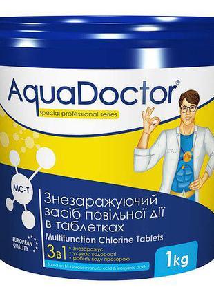 Средство 3 в 1 по уходу за водой AquaDoctor MC-T 1кг