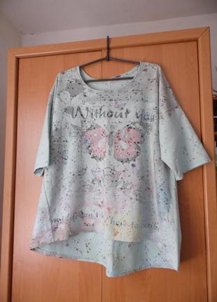 М'ятна кофтинка футболка блуза
