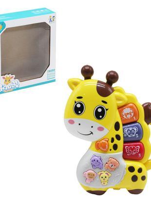 """Музыкальная игрушка """"Жирафчик"""", желтый"""
