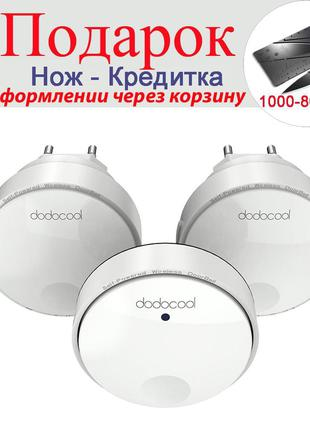 Беспроводной звонок Dodocool 3 в 1 3 в 1