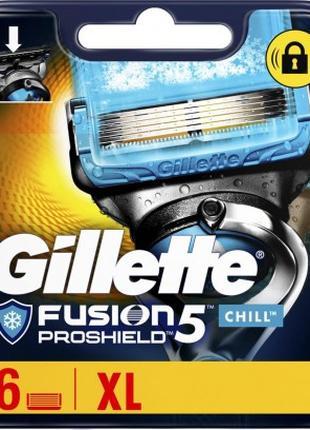Сменные кассеты для бритья Gillette Fusion5 ProShield Сhill 6ш...