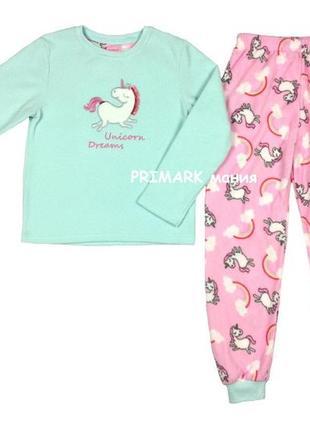 Флисовая пижама с единорожками
