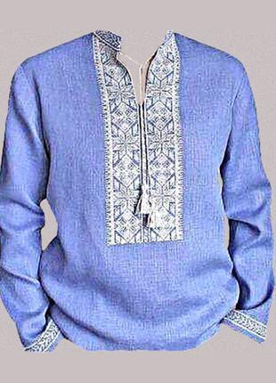 Вышиванка мужская машинной вышивки крестиком