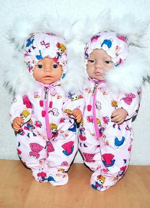 Одежда для Baby Born,Беби Борн,Paola Reina