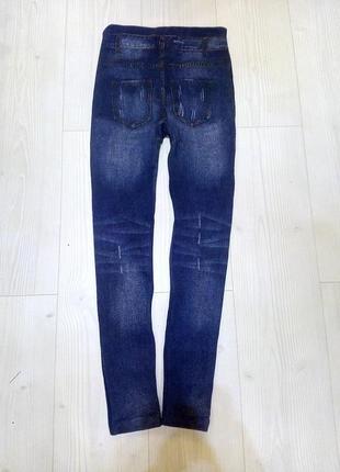 Утепленные джинсовые  лосины,легинсы
