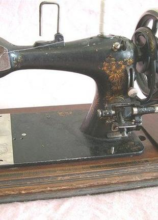 Швейная машинка Kaiser в сундучке 1870 г.