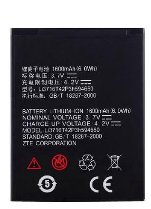 Аккумулятор к телефону ZTE Li3716T42P3h594650 1600mAh