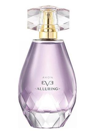Avon eve alluring парфюм 50 ml