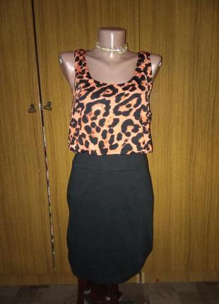 Вечернее/коктельное/нарядное платье
