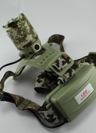 Налобный фонарик Bailong BL-003-T6-Army