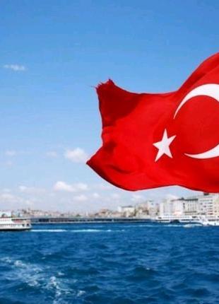 Переводчик турецкого языка/Türk dilinin tercüman