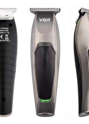 Машинка для стрижки VGR V-030