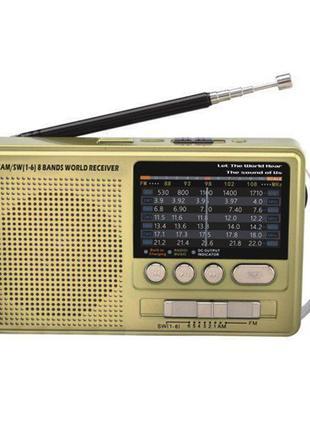 Радиоприемник GOLON RX-182 BT
